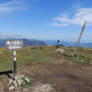 竜ヶ岳 ②下山は金山尾根ルート