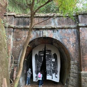 愛岐トンネル群紅葉散策 2020