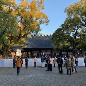 熱田神宮 初詣 2021