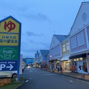 道の駅 伊東マリンタウン(静岡県伊東市)