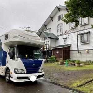 妙高高原赤倉温泉のペンション「モン・セルヴァン」(新潟県妙高市)
