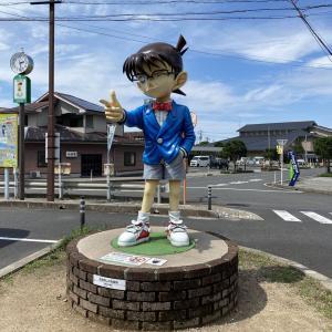 コナン通り(鳥取県北栄町)