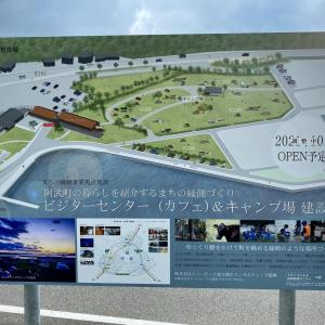 オートキャンプ場の整備が進む「RVパーク 道の駅阿武町」(山口県阿武町)