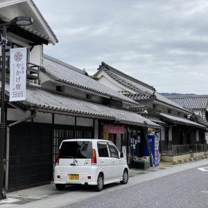 歴史の香りに溢れる「宿場町矢掛」のまちなみ(岡山県矢掛町)