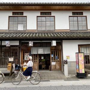 毎週日曜日はイベントいっぱい「やかげ町家交流館」(岡山県矢掛町)