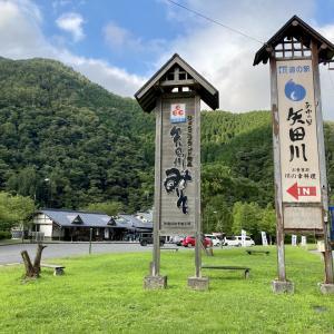 静かな河畔にある道の駅のRVパーク「香美(かすみ)の隠れ家ときめき矢田川ヴィレッジ」(兵庫県香美町)