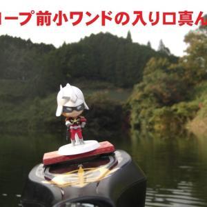 偵察釣行 ワカサギの食い気は・・・ 布目湖2019.11.12