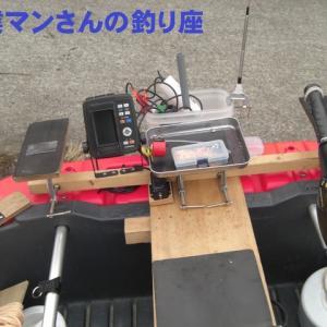 フロートボート林業マンスペシャル 対ワカサギ戦仕様 公開