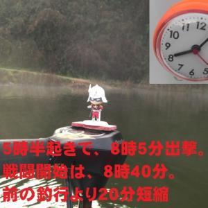 同じ橋の下には・・・ 布目湖ワカサギ釣り 2019.12.19