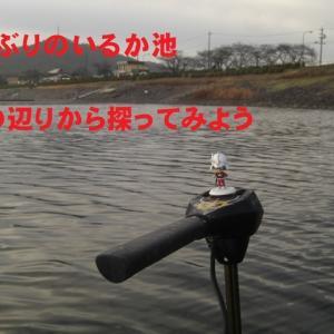 入鹿池遠征&ワカサギフリーク大会 2020.1.24~25