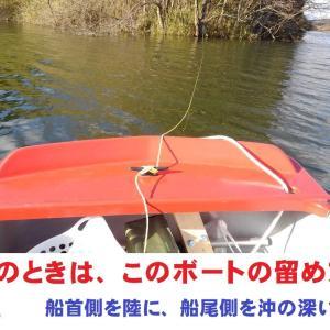 風が強いけど 布目湖ワカサギ釣り 2020.1.31