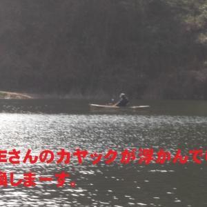 布目湖ワカサギ釣り 2020.2.28