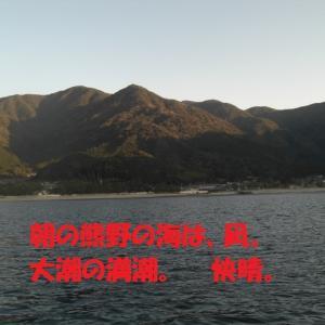 マダイだけを狙って 熊野ミニボート釣り 2020.3.25