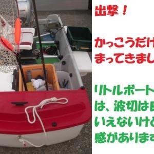 何か・・・アカハタ専門? 熊野ミニボート釣り 2020.8.5