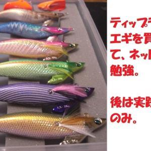 下手確定(´;ω;`)ウゥゥ 熊野でミニボート 2020.10.25