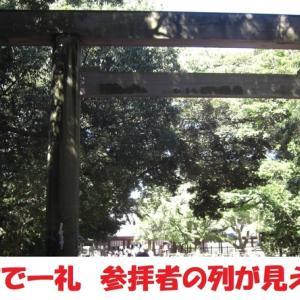 熱田神宮に参拝 2021.10.15