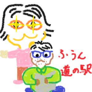 ぐうたら画伯の芸術Ⅵ 2018.5~2019.8