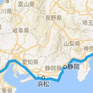 ③BRM1007日本橋600km 東京~大阪(二日目)
