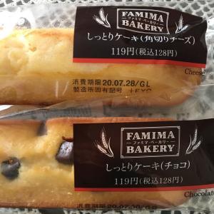 しっとりケーキと石川真理子さん