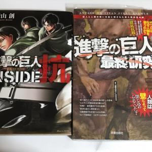 古本屋さん、100円の本で「うっかりまひるんっ(ノ≧ڡ≦)」