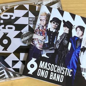 『MOB』神戸公演も開催中止…でも、7月5日、トークライブを配信ですって!!