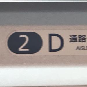 実家にいま〜す!!