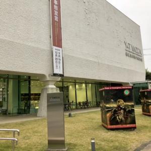 横尾忠則美術館