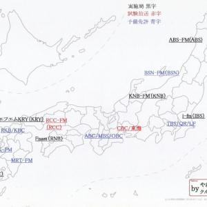 福岡・熊本・宮崎にFM補完放送(ワイドFM)予備免許交付!!