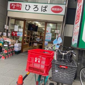 仕事の合間の韓国