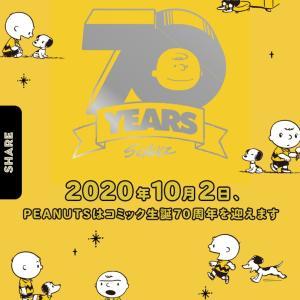 PEANUTS生誕70周年