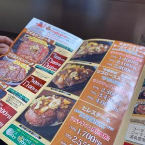 結果肉祭りになった肉肉しい1日