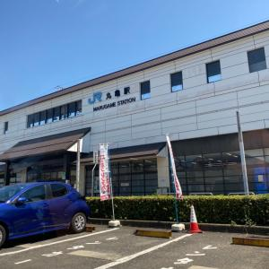 今日まで。47都道府県フラペチーノ。修行楽しかったです。