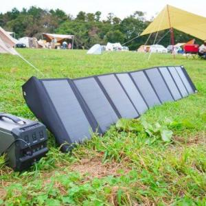 LACITA ソーラーパネルの使用レビュー ~ A4サイズで携帯性抜群