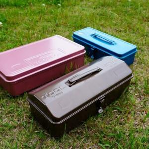 東洋スチール(TOYO)の工具箱5種を比較 | ペグ入れの最適解は?