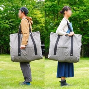 【細かい荷物を一発車載】フェリシモ「USEDo」の超ビッグサイズナイロンバッグ!