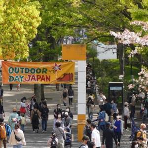 アウトドアデイジャパン東京2021 ~ 新型コロナと向き合いながらの開催