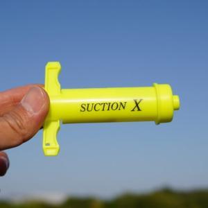 ロック付きポイズンリムーバー「サクションX」ならシッカリ吸える!