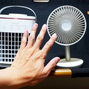 【レビュー】CoolingFan 冷風扇は確かに冷却効果がある! けど注意点もある