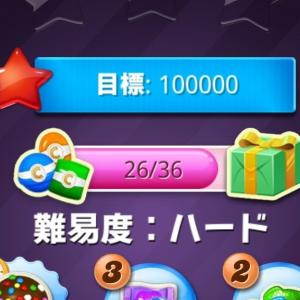 レベル1800 攻略 キャンディークラッシュサーガ