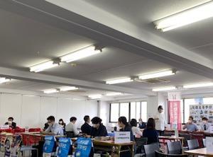 6月28日(日)立川会場で通信制高校・サポート校進学会開催です!不登校改善カウンセリング