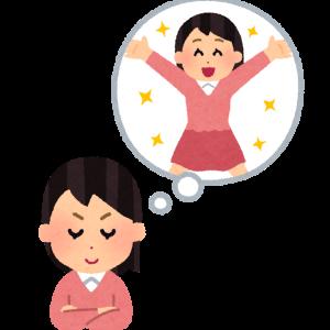 お母さまのあなたが変わると、不登校のお子さんにも色々な動きが出てきます。不登校改善カウンセリング