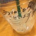 【追加】DQN!?