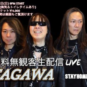 【追加】TAGAWA ツイキャス
