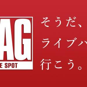 【追加】是ちゃん+ACEちゃん