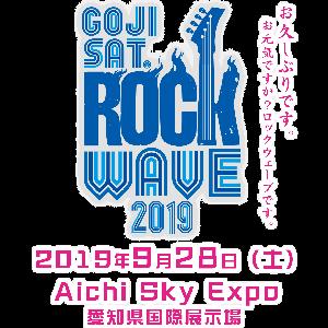 【追加】GOJISAT.ROCK WAVE 2019