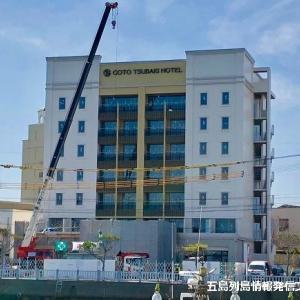 【速報】五島のホテル「GOTO TUBAKI HOTEL」が新しく今年オープン予定!!