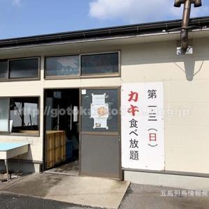 【五島のグルメ】五島の牡蠣を食べたいなら「奥浦海鮮直売所」