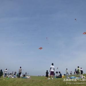 【イベント】第37回 「こども自然公園大会&バラモン凧揚げ大会」開催