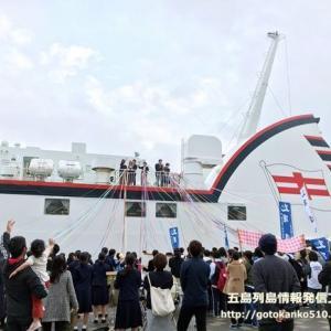 【テレビ情報】NHKドキュメント72時間で五島列島 が放送されます