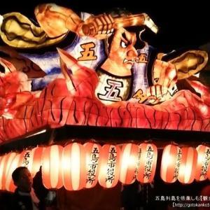 【イベント】2019 福江みなとまつりは10月開催予定 ねぶたが商店街を練り歩く